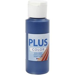 akrilna barva na vodni osnovi, navy blue, mat, 60 ml